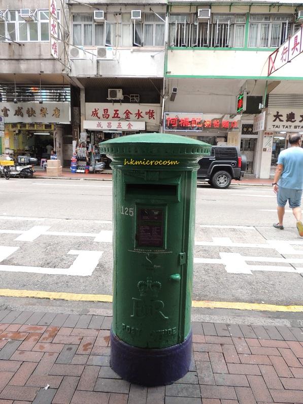 post box shanghai st